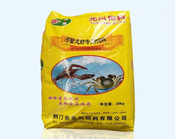 无处不在的龙8国际备用网站龙虾饲料