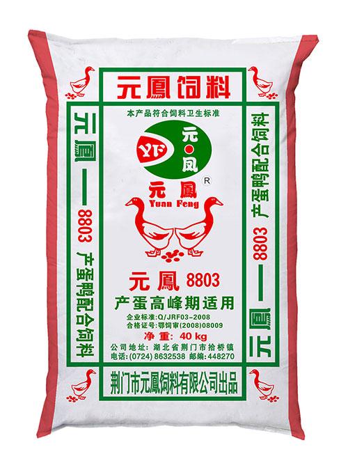 蛋鸭配合饲料添加添加剂注意要求