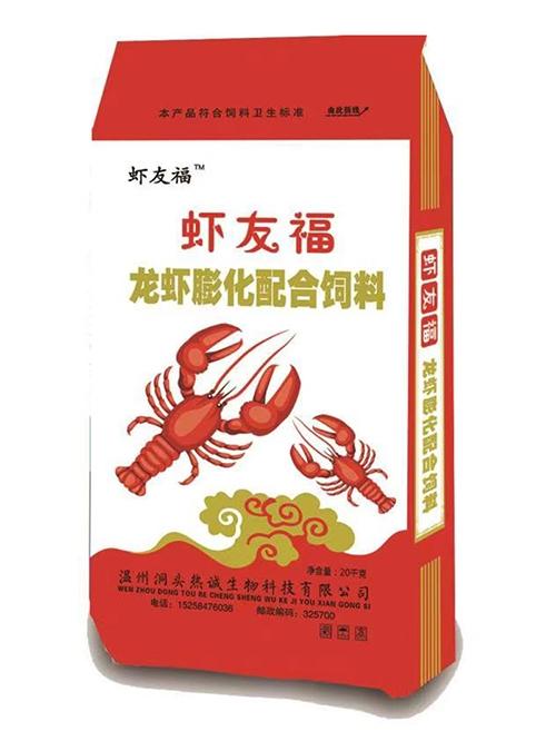 虾为什么生长缓慢?与饲料有关吗?