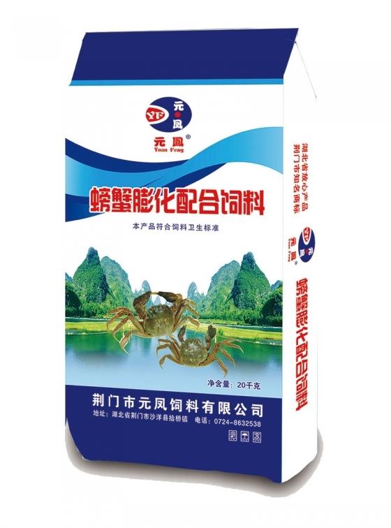 元凤龙虾膨化饲料与颗粒饲料区别