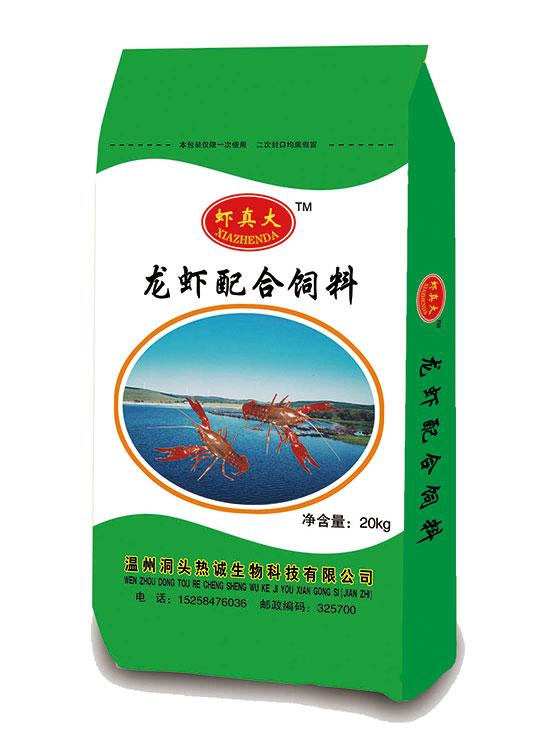 合作产品—龙虾配合饲料