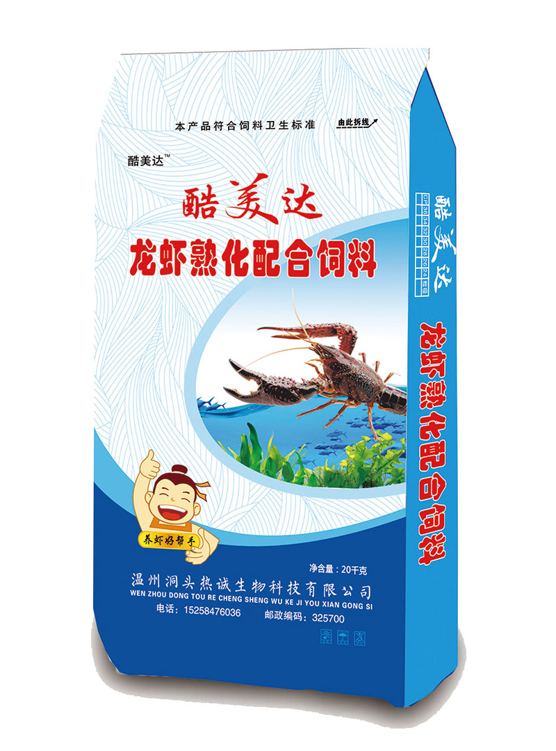 合作产品—龙虾熟化配合饲料