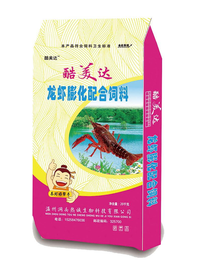 合作产品—龙虾膨化配合饲料