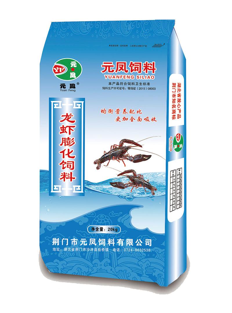 龙8国际备用网站龙虾膨化饲料