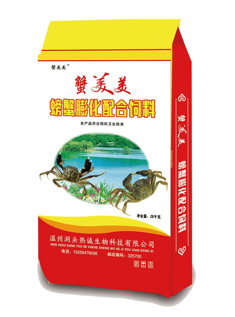 合作产品—螃蟹膨化配合饲料