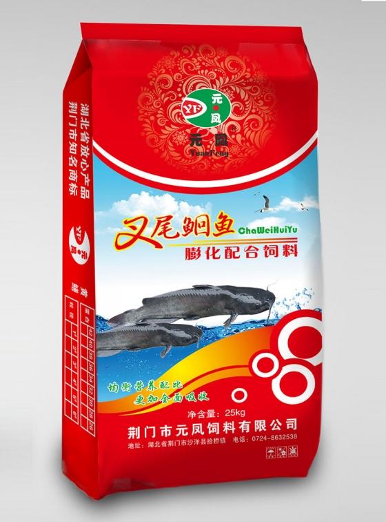 荆门元凤叉尾鮰鱼膨化配合饲料