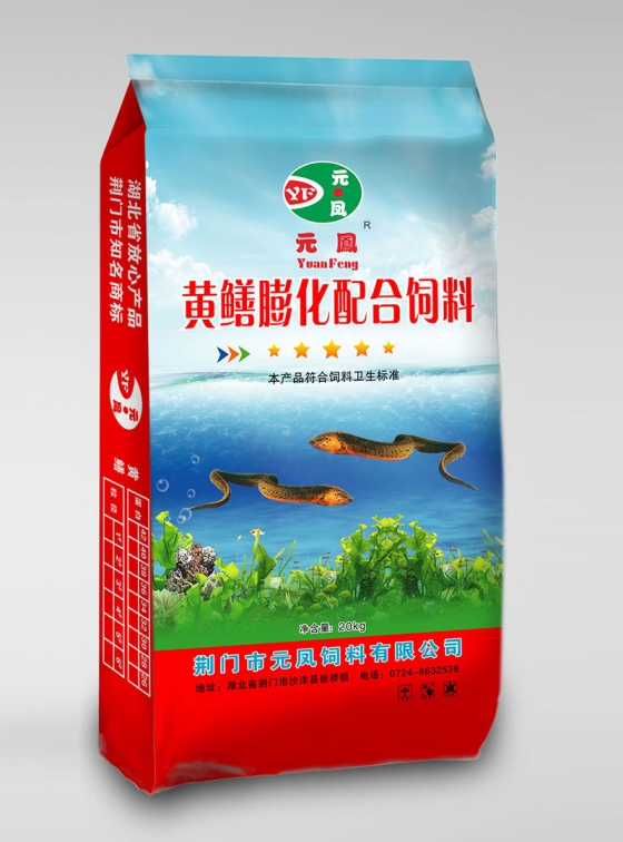 湖北元凤黄鳝膨化配合饲料
