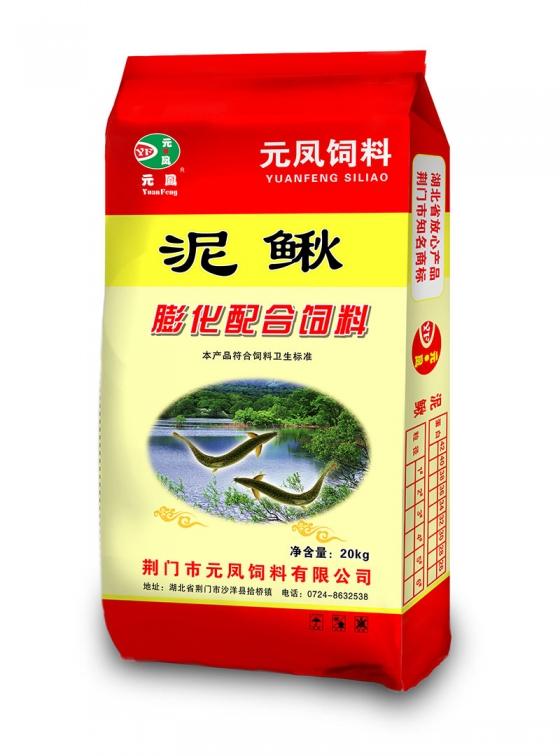 湖北元凤泥鳅膨化配合饲料