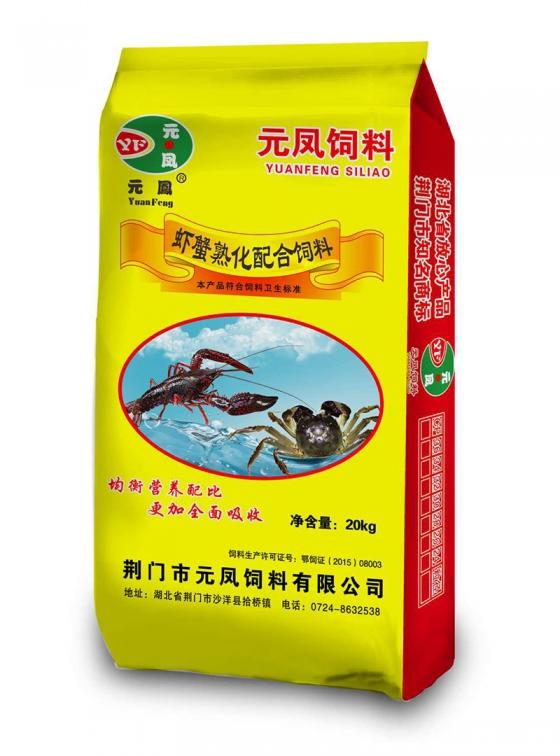 湖北元凤虾蟹熟化配合饲料