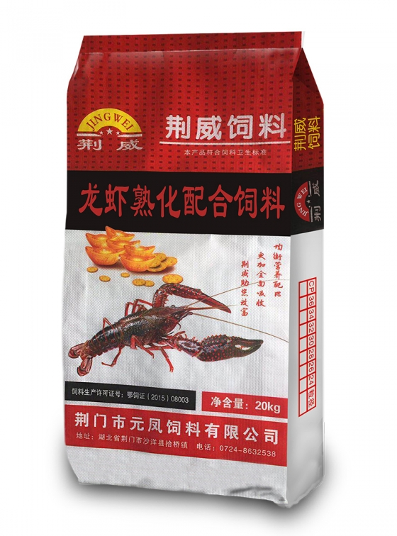 武汉荆威龙虾熟化配合饲料