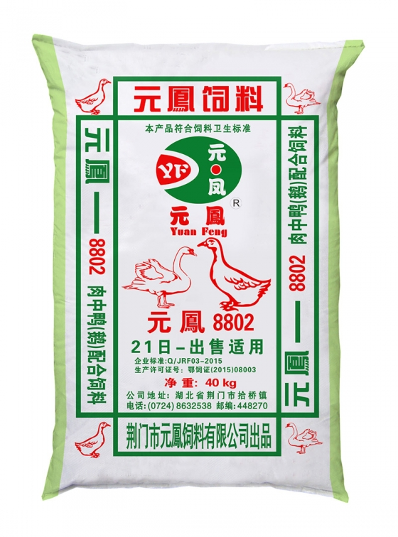 湖北元凤8802肉中鸭(鹅)配合饲料