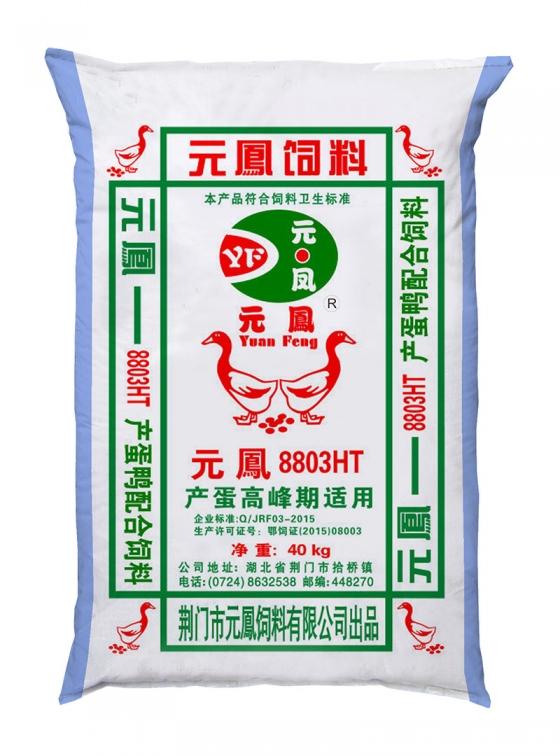 武汉元凤8803HT产蛋鸭配合饲料
