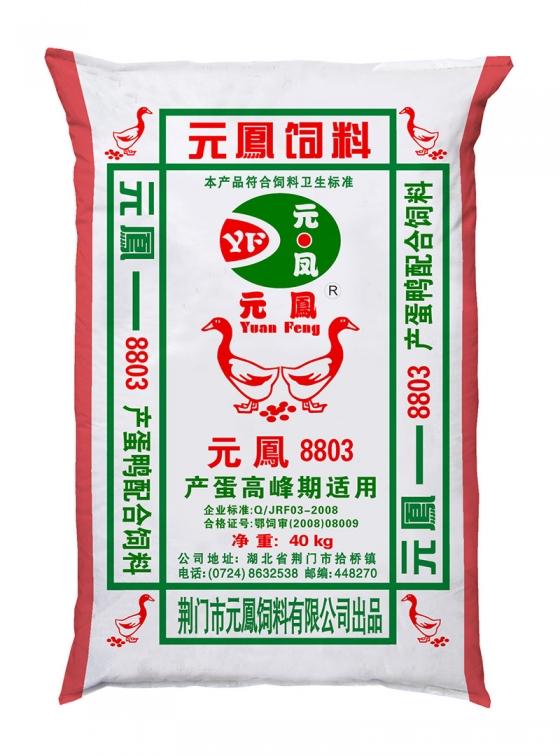 荆门元凤8803产蛋鸭配合饲料