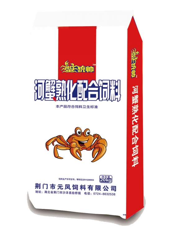 荆门蟹统帅河蟹熟化配合饲料